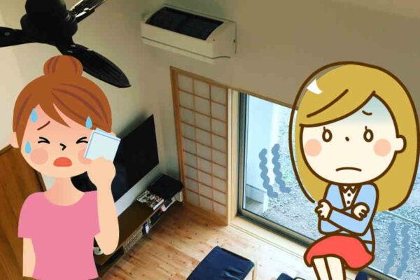 テレビの音が聞こえにくい時に音量を上げずに改善する対策|イアホン・スピーカー